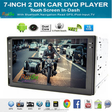 7 inch Car DVD Player | In Dash Auto DVD | China GPS DVD Players