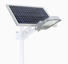 100W LED Solar Power Street Light 100W Solar Panel 3.2V 25A LiPo4 Battery all in one solar street light