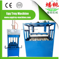 1500PCS/H Plastic small egg tray moulding machine