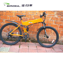 the new baogl EFB21 weight 27kg electric mountain folding bike