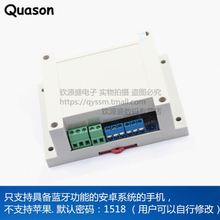 Bluetooth control switch phone control relay smart home car modified wireless BRK05--QYS3 IC Component