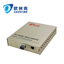 Fiber Gigabit duplex SM 60km sfp slot Internal power supply OEM sfp to media converter