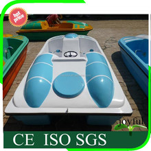 Hot sale FRP Pedalo water pedal boat water mouse boats for sale