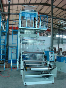 HDPE blowing film machine,pe film blowing machine,hdpe film extruder