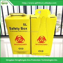 2017 Hot Sell Hospital Medical Safety Carton Box Of Waste
