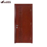 Modern Design walnut wood veneer interior door