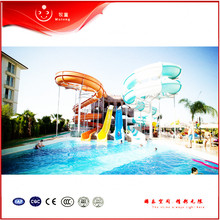 Used Fiberglass Water Slide For Sale