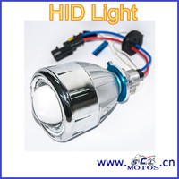 SCL-2013070062 Motorcycle Modified parts Motorcycle Hid Light