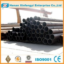 hot rolling seamless carbon steel with sgs certification and best price