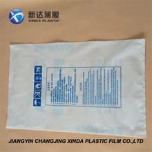 25kg industrial large heavy duty plastic bags