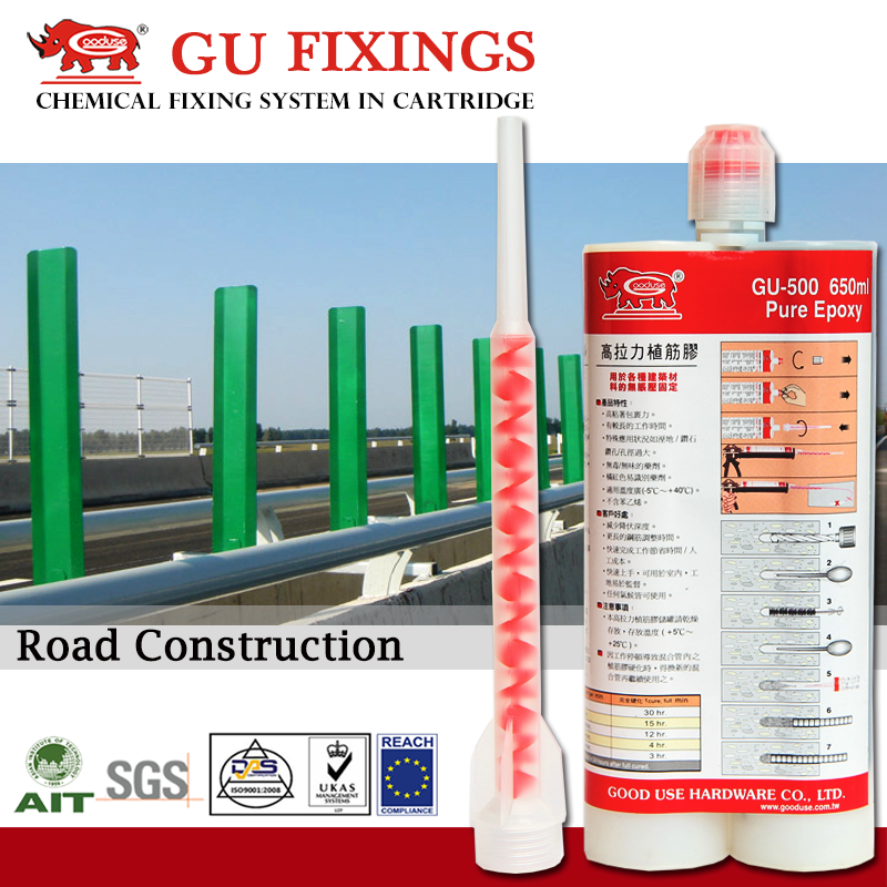 two component epoxy resin highway reinforcement use construction adhesive