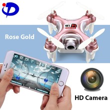 300,000 high-definition aerial photography drones rc mini drone wifi
