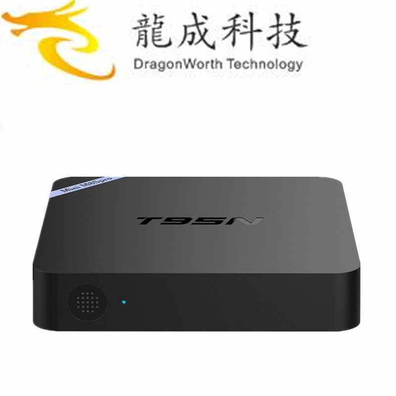 2016 newest Cheap Android5.1 TV Box T95N MINI M8S pro H.265 WiFi 4K Streaming Player Smart Internet TV Box