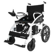 Maidesite less weight cheap price power electric wheelchair