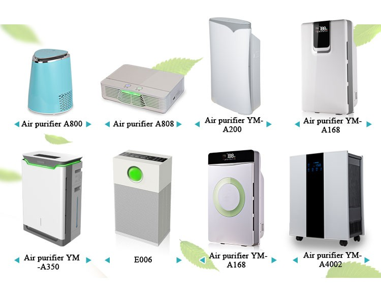 HEPA Home air purifier