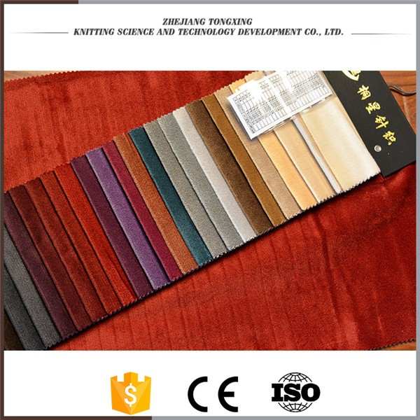 OEM Plain Color Memory Softextile 100% Polyester Stock Lots Upholstery Sofa Fabric
