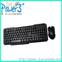 USB 2.4G colored wireless keyboard and mouse combo