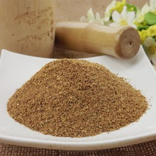 Strong Concentration Beef Brisket flavor, high essence factory quality for roasted food and bakery