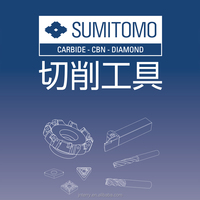 Sumitomo Carbide Inserts Cutting Tool with diamond/pcd/cbn/pcbn material