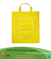 Cheap polypropylene foldable recycled shopping bag