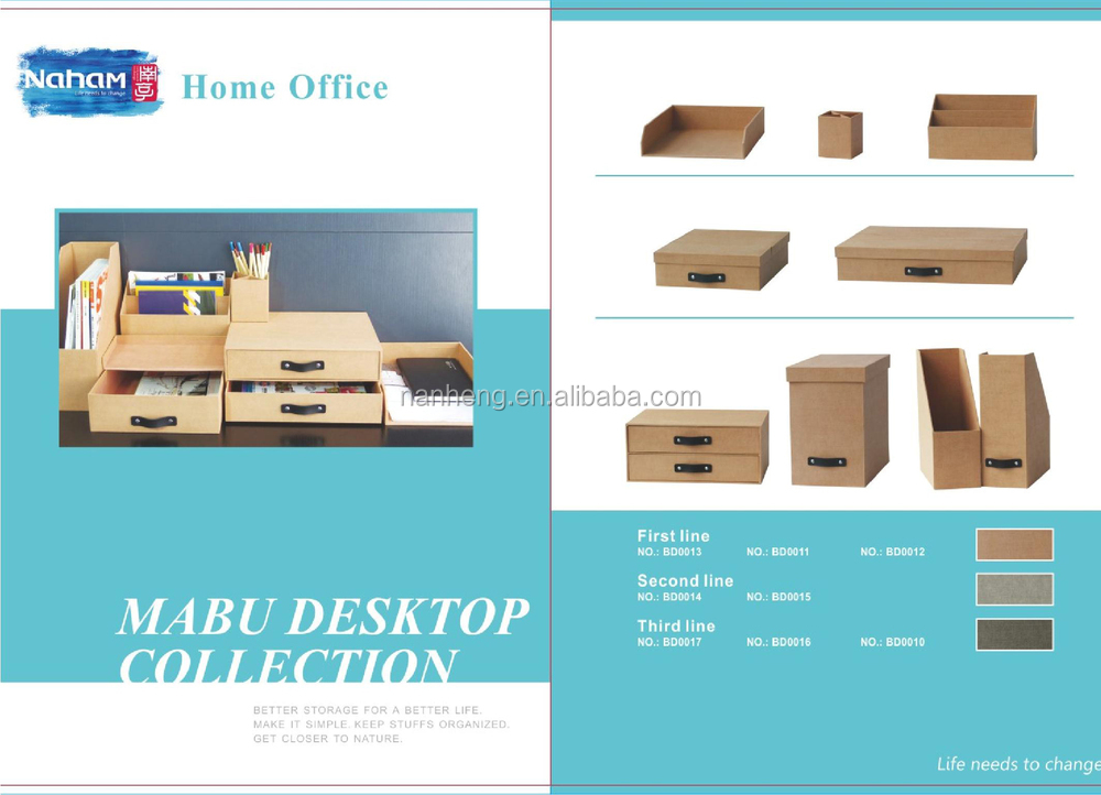 NAHAM Fashionable Office Desk Cardboard Document File Holder