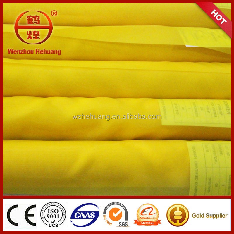 Wholesale 1m-3m silk screen (manufacture)