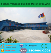 China modern low cost comfortable prefabricated flat roof steel house