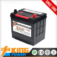 Car Battery 12V60AH 55D23L MF