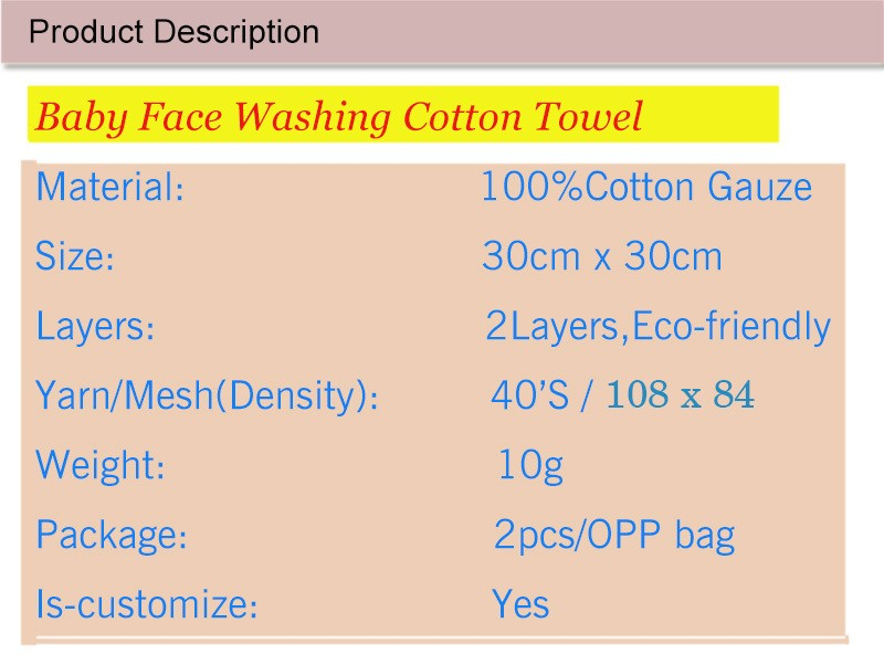 face towel muslin cloth cheesecloth towel