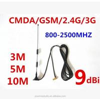 GSM high-gain antenna sucker / GPRS CDMA DTU/3G WCDMA module antenna 9dBi