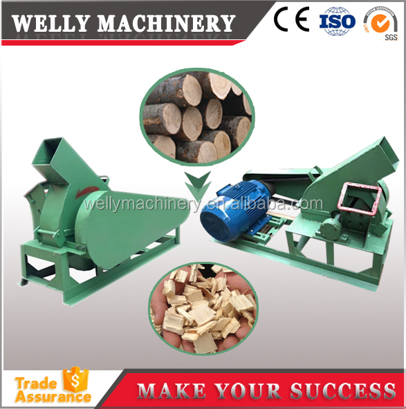 wood shredder machine/ used small wood chipper