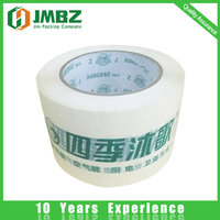 Waterproof Feature and Single Sided Adhesive Side custom print pack tape