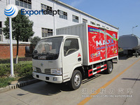 dongfeng mini 2 ton box van truck for sale,chinese manufacturer