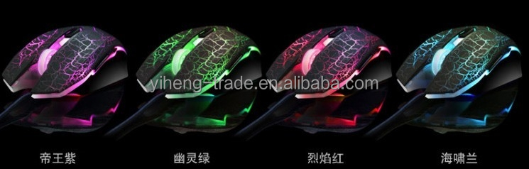 2014 Top selling USB Wired Optical Computer Gaming Mouse 3D Professional Game Mice With Colorful LED Light Luminous