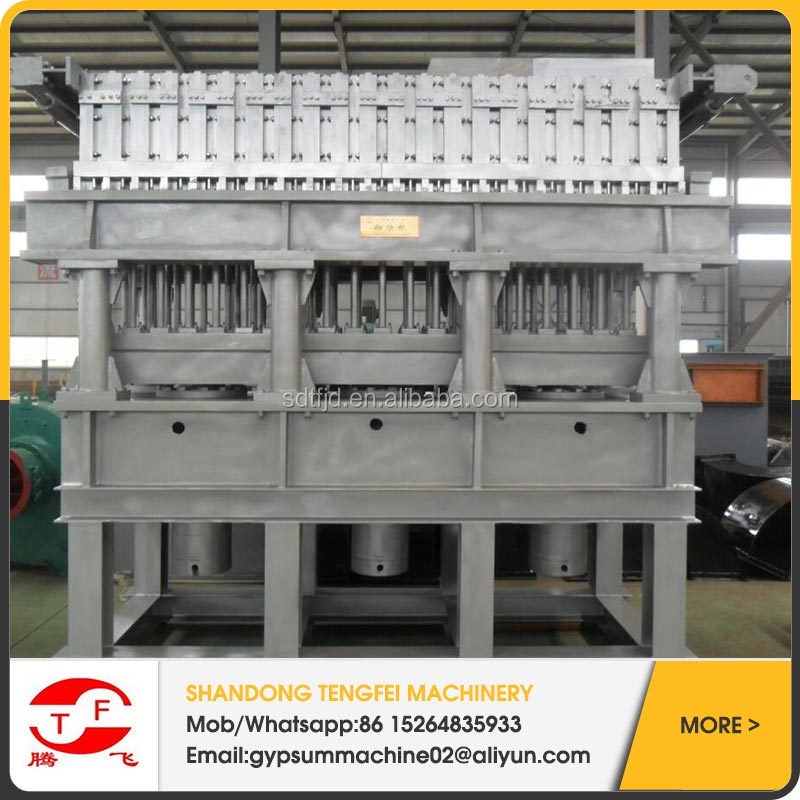 gypsum block production line equipment best price offer you the best solution for the gypsum production