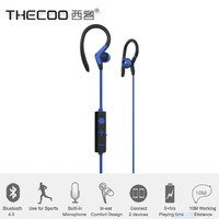 Stylish smart size plastic moulding headphones for students