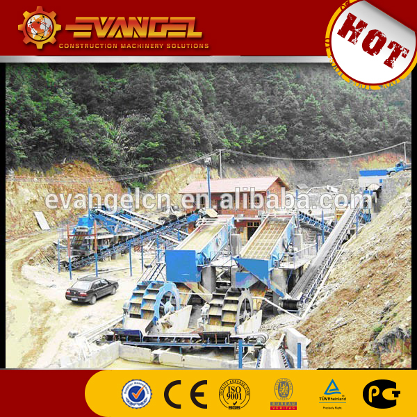 brand new vibrating screen sand washing machine with low price