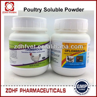 farm poultry medicine Tetramisole hcl soluble Powder 10% for chicken broiler drugs