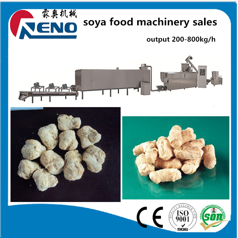 2017 Automatic Textured Vegetable Protein Line With Good After-sale Service