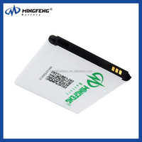 Long life rechargeable mobile phone battery for galaxy note 2 n7100