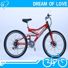 Tianjin cheap 18 speed 26er full suspension mountain bicycle downhill