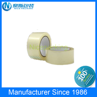 40/42/45/50mic custom logo brown /clear custom printed adhesive bopp packing tape for carton sealing