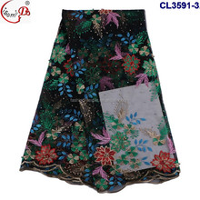 fashion embroidery tull korea lace fabric CL3591-3 black color stone french lace fabric