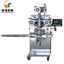 High capacity mini pizza forming machine
