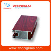Wood Color Finishing Aluminium for Sliding Horizontal Door