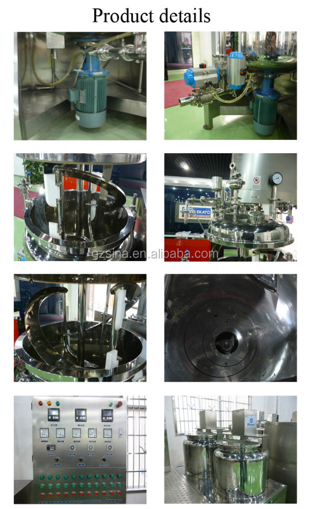 China machinery SME-B PLC control vacuum emulsifying mixer machinery alibaba products SME-B PLC control vacuum emulsifying mi