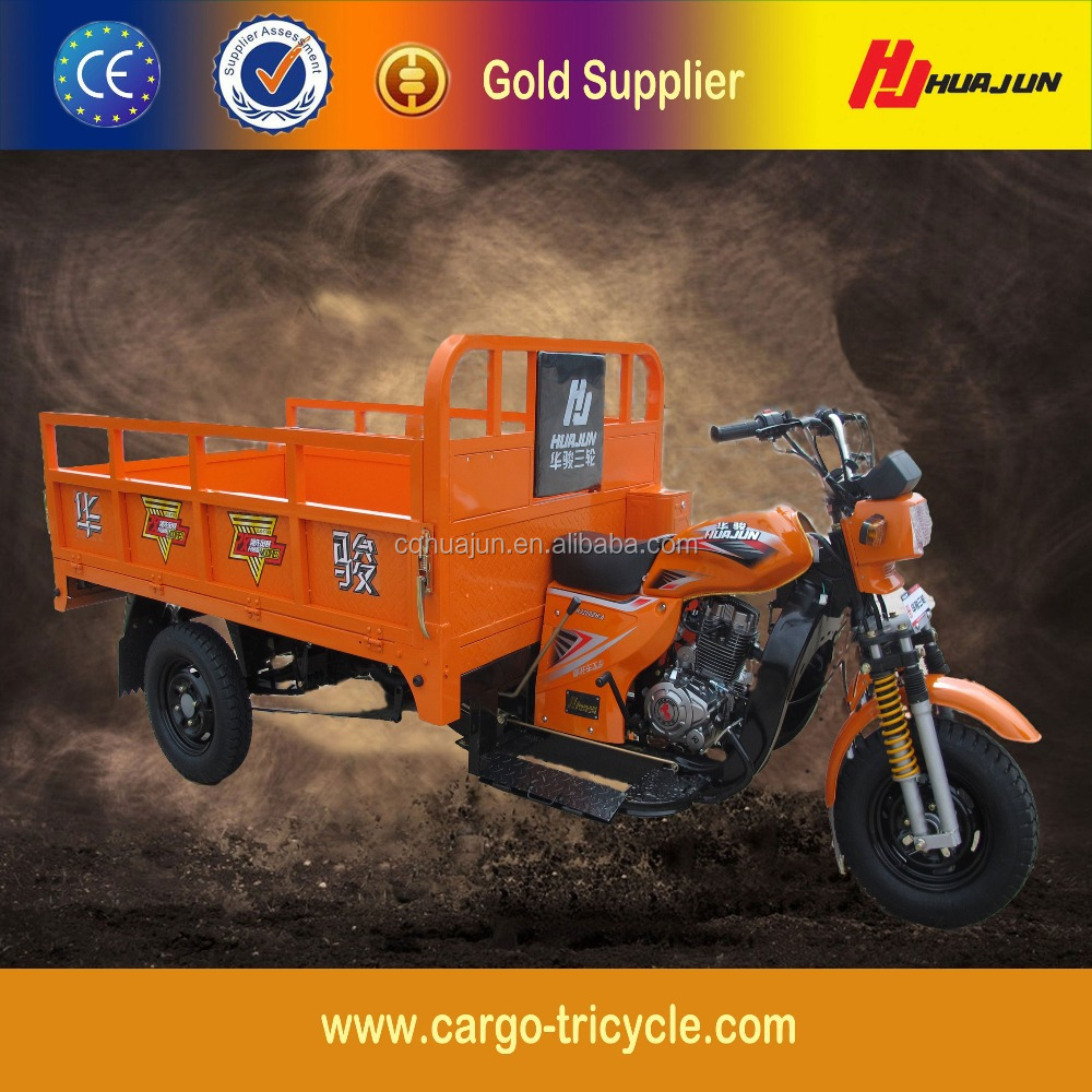 Big Booster Open Tricycle/Motor Cargo Tricycle/3 Wheel Tricycle
