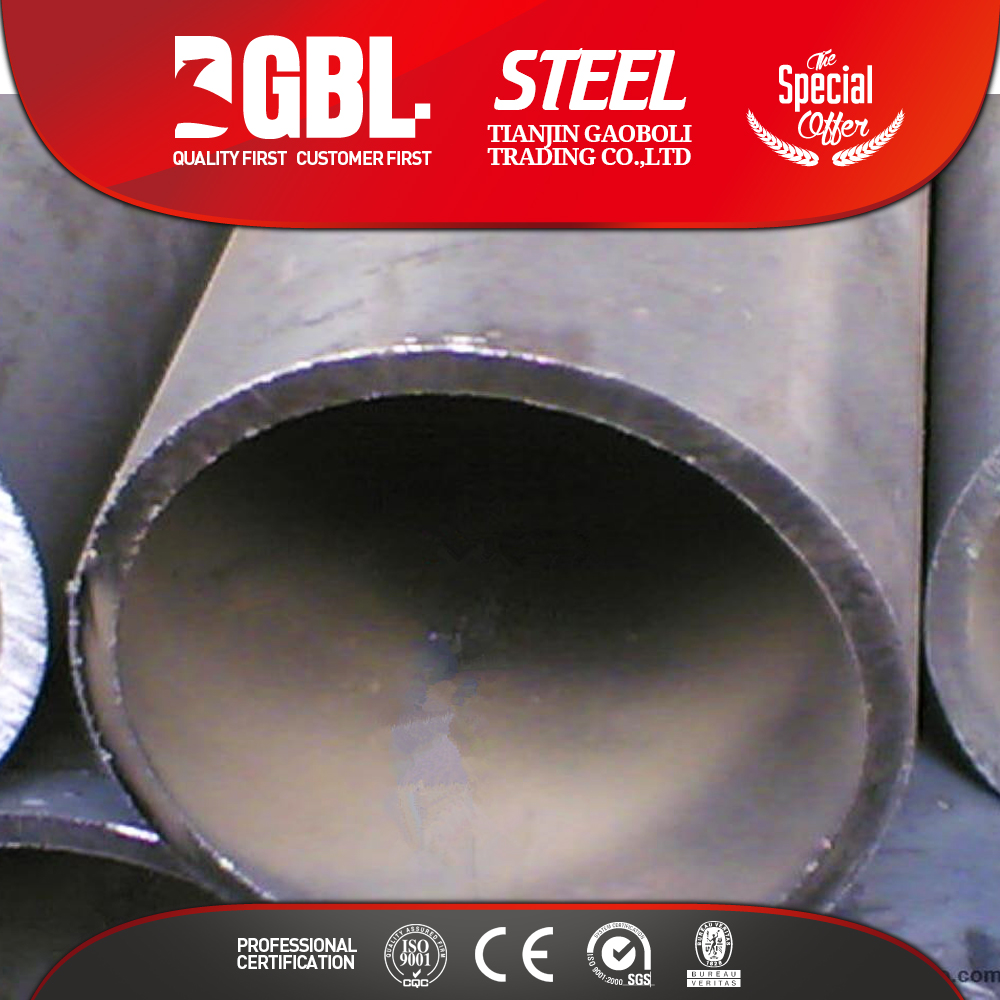 ASTM A33 DN150 SCHEDULE 160 STEEL PIPE