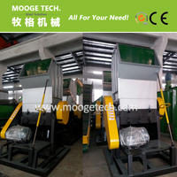 waste plastic film crusher / crushing machine for pe ldpe hdpe pp material