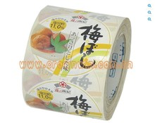 high quality frozen food label for food containers